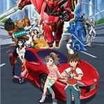TVアニメ「超速変形ジャイロゼッター」 見逃し配信 14サイトでスタート 最新話1週間無料
