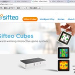 液晶付ブロックを組み合わせて遊ぶ不思議な玩具「Shifteo Cubes」