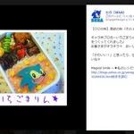 キャラ弁ブロガーが作ったソニック&ぷよぷよのクオリティが凄い