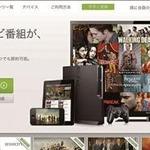 Huluに「ポケモン」長編映画15作品 テレビ東京のアニメ作品をさらに強化