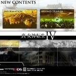 『真・女神転生IV』第2弾トレーラー映像ノーカット版公開 ― 公式サイトグランドオープン