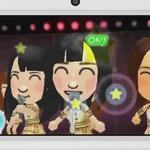 『AKB48+Me』ダウンロード版も販売決定 ― 任天堂タイトル以外では初