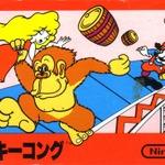 マリオのデビュー作『ドンキーコング』3DSバーチャルコンソールで配信決定