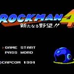 ファミコンの名作が続々『ロックマン4 新たなる野望!!』『悪魔城ドラキュラ』3DSVCで配信