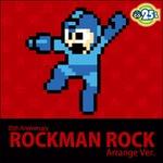 『ロックマン』25周年記念アルバム発売、歴代10作の名曲をロックとテクノでアレンジ