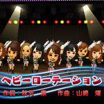 『AKB48+Me』正規メンバー目指してMiiを育成! ― 本作のための新曲「私に似てる」収録