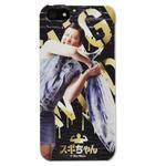 スギちゃんの写真入りなど、キャラものiPhone 5カバー23種発売