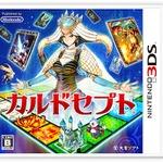 【ロコレポ】第1回 3DS『カルドセプト』はセプターのオリンピックです