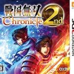 ダウンロード版『戦国無双 Chronicle 2nd』発売決定、更新データは10月16日より配信