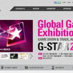 任天堂、韓国「G-STAR」に出展・・・ただしWii Uはナシ