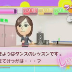 『AKB48+Me』紹介映像が公開 ― 限定パックには3D映像を収録したDVD-ROMが付属