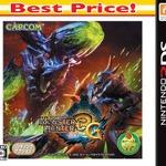 お安くなって再登場『モンスターハンター3(トライ) G Best Price!』 ― ダウンロード版も発売決定
