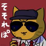 【そそれぽ】第54回:読み込みがない!なぜだ!ダウンロード版だからさ。『SDガンダム ジージェネレーション オーバーワールド』をプレイしたよ!