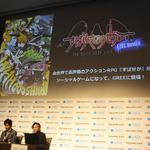 DS版の「らしさ」は残しつつ、新しいゲームデザインを『すばらしきこのせかい LIVE Remix』