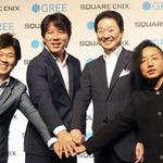 和田社長、『FF』『すばせか』新作への熱き思いを語る・・・スクエニ×グリー共同記者発表会