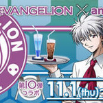 アニメイトカフェが「ヱヴァンゲリヲン」とコラボ ― オリジナルフードやドリンクを用意