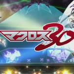 『マクロス30 銀河を繋ぐ歌声』2013年2月発売、新作アニメカットも収録