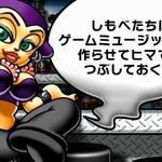 【Nintendo Direct】3DS『大合奏!バンドブラザーズ』制作決定、前作を利用した「ゲームミュージック」も大募集