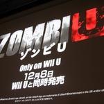 【UBIDAY2012】最新トレイラーも公開、Wii Uを活かした完全新作『ゾンビU』