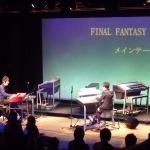 FF音楽をエレクトーンで堪能!「THE MUSIC MAGES」5thコンサートレポート