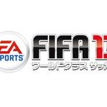 『FIFA 13』世界セールスが740万本を記録、発売から約1ヶ月で