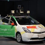 Google、ストリートビュー撮影車両を日本初公開
