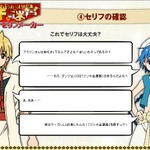『マギ はじまりの迷宮』公式サイトで「キャラクター達の会話」を募集 ― 応募者に壁紙プレゼント