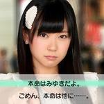 『AKB1/149 恋愛総選挙』はグループの絆が鍵に!? ― AKB48、SKE48、NMB48、HKT48が参戦