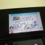 『いつの間に交換日記』マリオの生みの親・宮本茂氏から直筆メッセージが届く