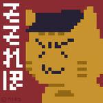 【そそれぽ】第55回:3DSバーチャルコンソール特集!がっつりアクション編『忍者龍剣伝』『SUPER魂斗羅』をプレイしたよ!