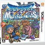 3DS版『ドラゴンクエストVII』発売決定記念、『ドラクエモンスターズ3D』に「エテポンゲ」が出現