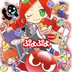 今度は『ぷよぷよ7』キャラ達が登場、ドラマCD「ぷよぷよ」Vol.3発売決定