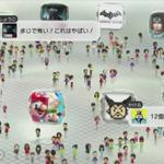【Nintendo Direct】「Miiわらわら」の正式名称は「わらわら広場」に決定、Wii Uを起動するとまずこの画面に