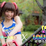 『ロリポップチェーンソー』×「日本ツインテール協会」コラボ企画始動、ロリチェンガールがチェーンソー片手に登場