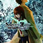 新作小説第1弾「STEINS;GATE 閉時曲線のエピグラフ」発売 ― 第2弾も12月に登場