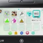 Wii Uのペアレンタルコントロールは大家族でも安心、プレイヤー1人1人に細かな設定可能