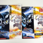 韓国版『ポケットモンスター ブラック2・ホワイト2』のチラシを日本版と比較してみた