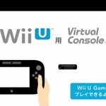 【Nintendo Direct】Wii U GamePadでバーチャルコンソールはプレイ不可 ― 後日遊べるように鋭意開発中
