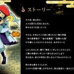 3DSであそぶ、クラブニンテンドー非売品DSiウェア『任天童子』はカードゲーム
