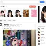 AKB48でも『どうぶつの森』流行の兆し? 指原莉乃の作った衣装がスゴい