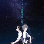 宇多田ヒカル新曲「桜流し」 「ヱヴァンゲリヲン新劇場版:Q」テーマソングとして登場