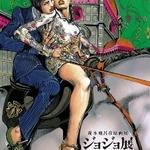 「荒木飛呂彦原画展 フィレンツェへ行く」仙台から東京、そしてイタリアへ