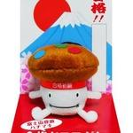 ドコモダケが受験生のために富士山登頂に挑む映像が公開 ― 富士山パワー溢れるドコモダケをゲットしよう