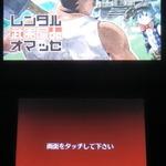 【ロコレポ】第6回 タレントのゲームと侮ることなかれ!3DS『レンタル武器屋 de オマッセ』で武器屋気分を満喫