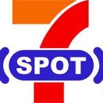 「セブンスポット」12月1日から全国展開 ― 『どうぶつの森』『ポケモン』などで限定アイテム配信