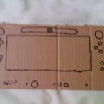ダンボールで作られたWii U GamePadがeBayに出品 ― 入札は748万円