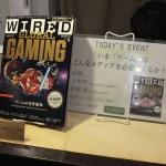 """「いま""""ゲーム""""はどんなメディアを必要とするか?」 WIREDとインサイドの編集長が対談"""