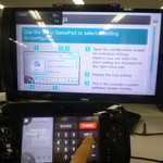 想像以上に便利なWii U GamePadのテレビリモコン機能とは