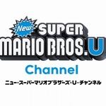 【Nintendo Direct】『New スーパーマリオブラザーズU』お手本プレイなど、様々な映像をYouTubeに公開