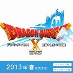 【Nintendo Direct】Wii U版『ドラゴンクエストX』PV公開、ダウンロード版も発売決定